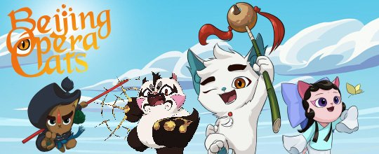 Beijing Opera Cats